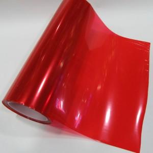 Тонировка фар красная, глянцевая, 10 см